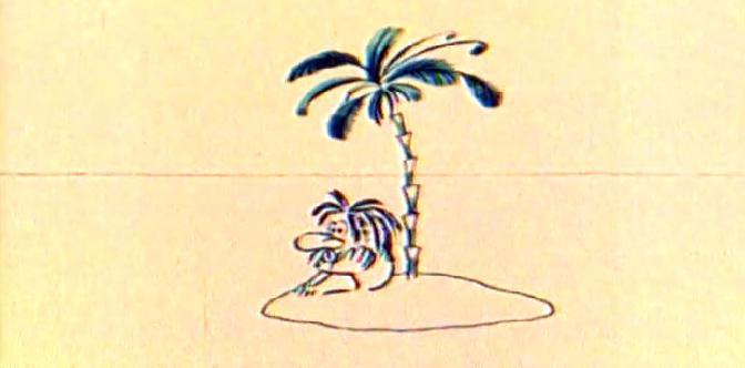 Остров смотреть