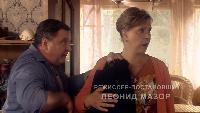 Папаши Сезон 1 Серия 10