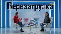 Перезагрузка Сезон 18 18 сезон, 11 выпуск