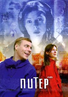 Питер FM смотреть