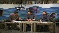 Планета рыбака Сезон-1 Зимняя рыбалка на Волге. Часть 6