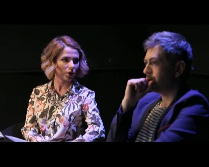 Понять психологиЮ Понять психологиЮ Серия - 3