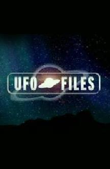 Правда об НЛО смотреть