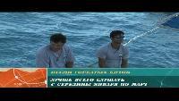 Предельная глубина (2009) Сезон-1 Остров Гаити (киты) часть 2