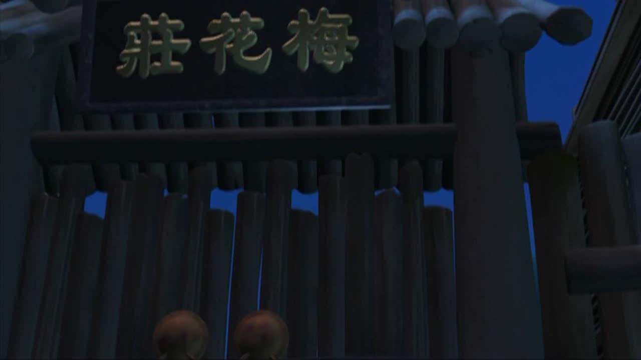 Приключения мастера кунг-фу Приключения мастера кунг-фу 7 серия