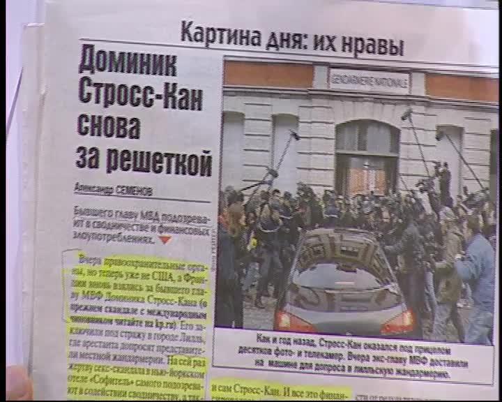 Прожекторперисхилтон Прожекторперисхилтон Выпуск 104