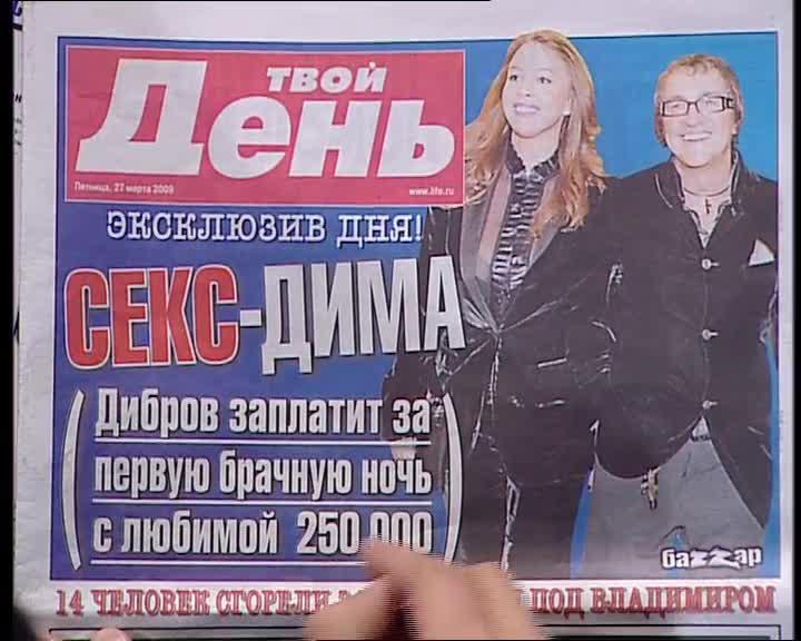 Прожекторперисхилтон Прожекторперисхилтон Выпуск 26