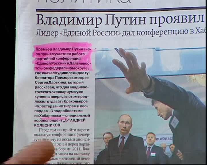 Прожекторперисхилтон Прожекторперисхилтон Выпуск 66