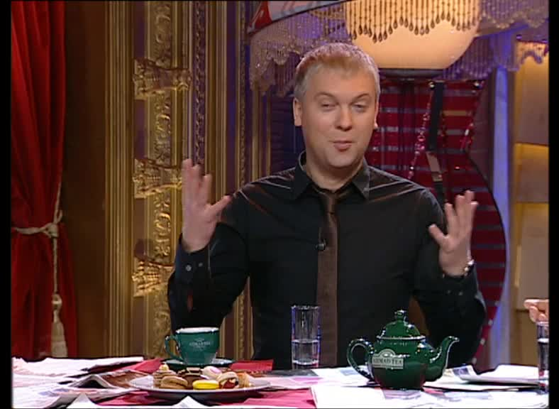 Прожекторперисхилтон Прожекторперисхилтон Выпуск 67