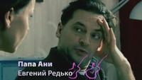 Ранетки 1 сезон 13 серия