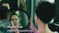 Ранетки 2 сезон 68 серия