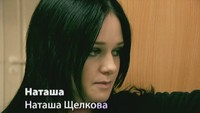 Ранетки 3 сезон 102 серия