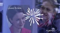 Ранетки 6 сезон 268 серия