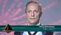 Разрушители мифов (Россия) Сезон-1 Космические спасатели