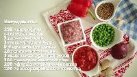 Рецепты Bon Appétit Сезон-1 Пастуший пирог