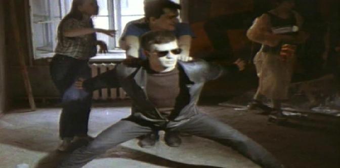 Рок (1987) смотреть