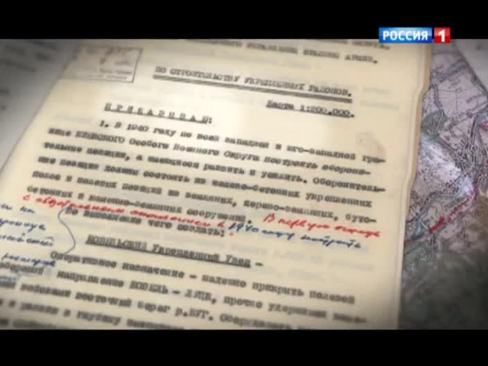 Российско-китайский конкурс военных фильмов. Перемышль. Подвиг на границе смотреть