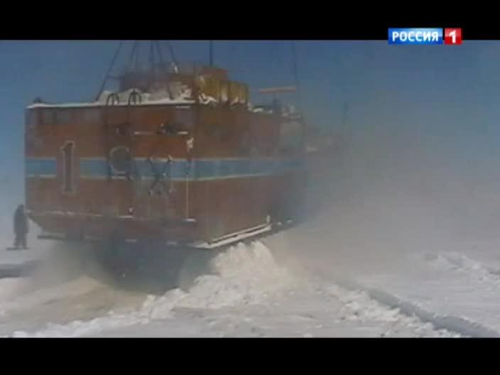 Русская Антарктида. XXI век смотреть