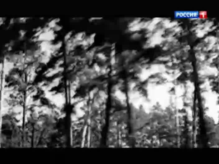 Русский ум и тайны мироздания смотреть