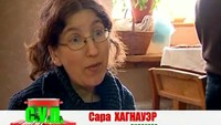 С.У.П. 3 сезон 232 выпуск