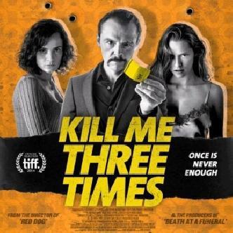 Саймон Пегг в черной комедии «Убей меня три раза» смотреть