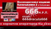 СЕГА DOESN'T Сезон-1 Спецвыпуск - запаковка