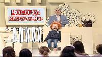 Школа доктора Комаровского Сезон-1 Носовое кровотечение