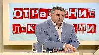 Школа доктора Комаровского Сезон-1 Отравление лекарствами