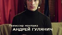 Шулер Сезон 1 Серия 10