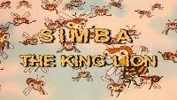 Симба: Король-лев Сезон 1 Футбол