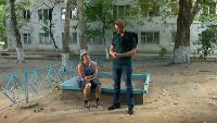 Спецотряд «Шторм» Сезон-1 Серия 3