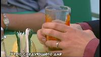 Старшеклассники Сезон-1 Серия 23