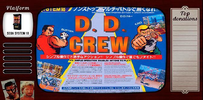 Старые старые игры. Выпуск 4. D D Crew на Sega System 18 смотреть