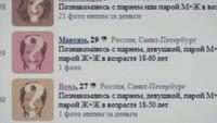 Сваха 1 сезон 57 серия