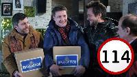 Светофор 6 сезон 114 серия