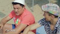 Сышышьшоу Сезон-1 Серия 2