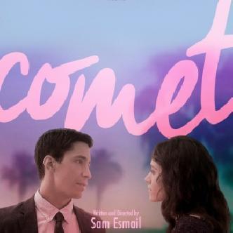 Сюрреалистичная «Комета» с Джастином Лонгом и Эмми Росам смотреть