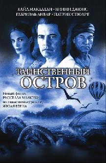 Таинственный остров (2005) смотреть