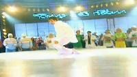Танцы без правил Сезон 2 выпуск 9