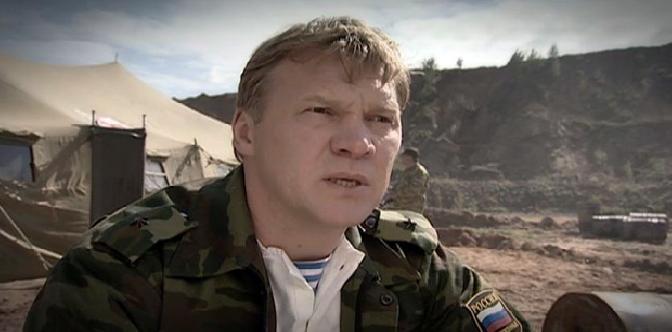 Террористка Иванова смотреть