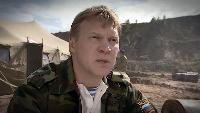 Террористка Иванова