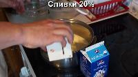 Thoisoi Жидкий азот Жидкий азот - Как сделать мороженое за 60 секунд