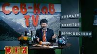 ТНТ. MIX Сезон 1 Сезон 1. Выпуск 16