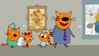 Три кота 1 сезон 19 серия. Картинная галерея