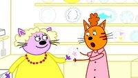 Три кота 3 сезон 107 серия. В гостях у Горчицы