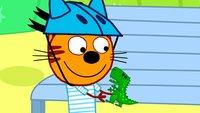 Три кота 3 сезон 121 серия. Потерянный динозавр