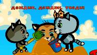 Три котёнка Считалки Считалки - Серия 9. Дождик, дождик, уходи!