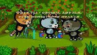 Три котёнка Сезон 2 Серия 11. Фрукты, овощи - друзья есть немытыми нельзя