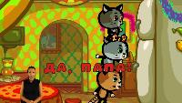 Три котёнка (Сурдоперевод) Считалки Считалки - Серия 7. Да, папа!