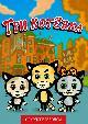 Три котёнка (Сурдоперевод)